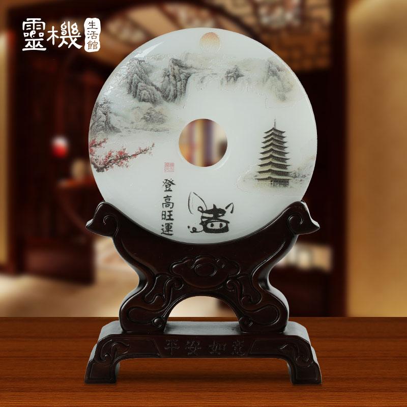 2017生肖平安扣(请备注生肖)