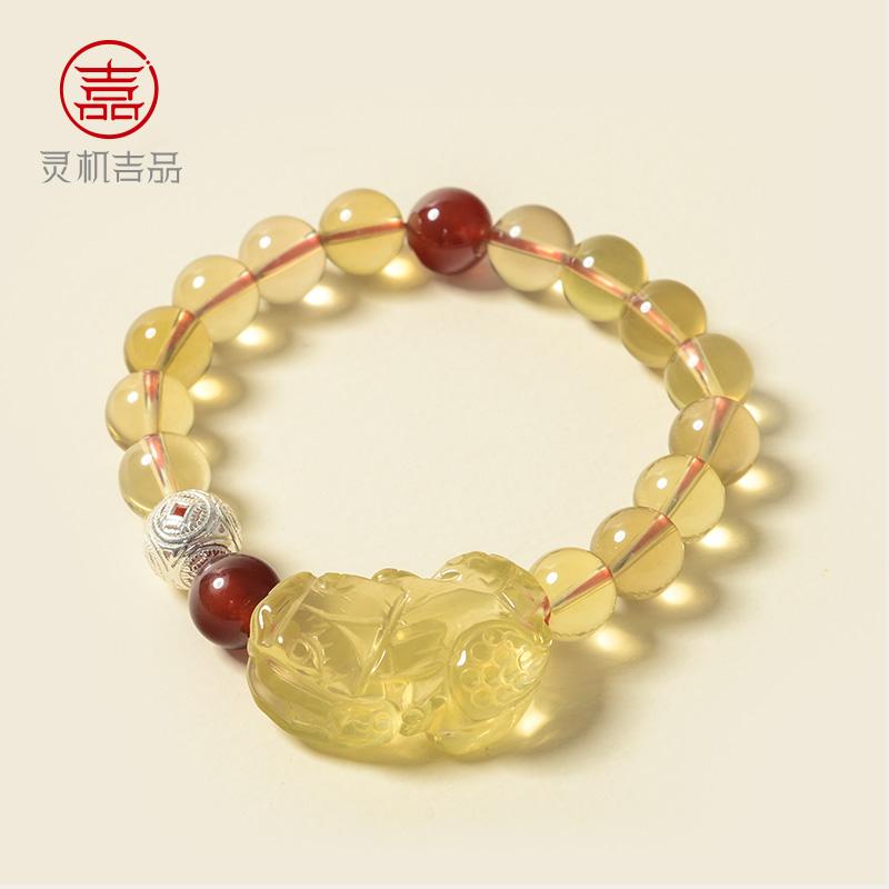 黄水晶貔貅手链